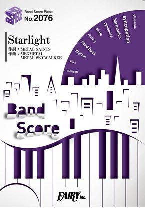 BP2076バンドスコアピース Starlight /BABYMETAL の画像