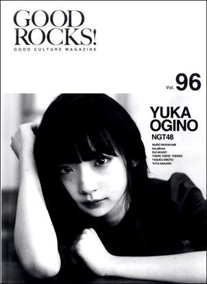 GOOD ROCKS! VOL.96 の画像