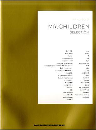 ピアノ・ソロ Mr.Children Selection の画像