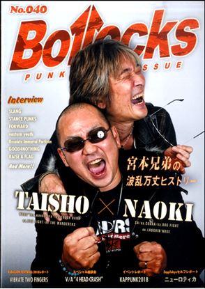 PUNK ROCK ISSUE Bollocks No.040 の画像
