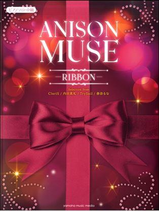 ピアノソロ 中級 ANISON MUSE(アニソン・ミューズ)-RIBBON- の画像