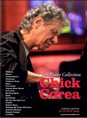 ジャズ・ピアノ・コレクション チック・コリア[改訂版] の画像
