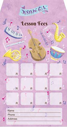 AP025ILM 月謝袋 I LOVE MUSIC【発注単位:10枚】 の画像