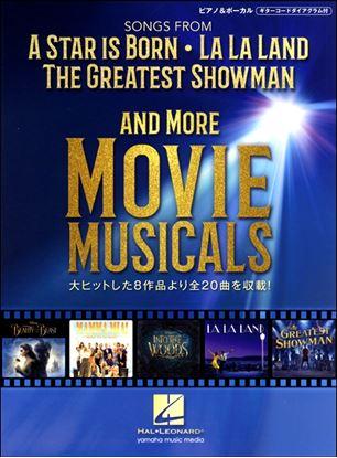 ピアノ&ボーカル ミュージカル映画集 の画像