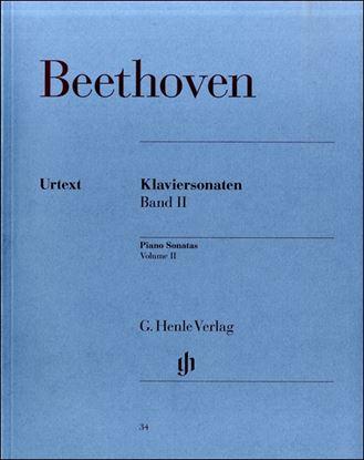 (34)ベートーヴェン ピアノソナタ集(2) の画像