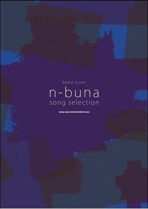 バンド・スコア n-buna SONG SELECTION の画像