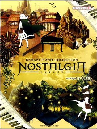 ピアノソロ BEMANI PIANO COLLECTION ノスタルジア arranged by 事務員G の画像