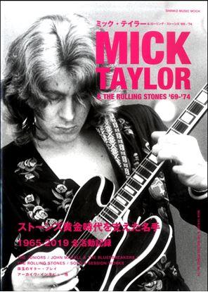 ムック ミック・テイラー&ローリング・ストーンズ '67-'74 の画像