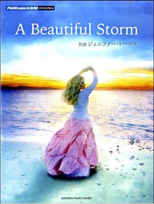 ピアノミニアルバム A Beautiful Storm の画像