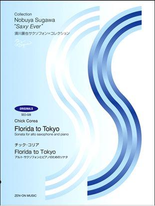 須川展也サクソフォン=コレクション SEO-028 チック・コリア:Florida to Tokyo アルト・サクソフォンとピアノのためのソナタ の画像
