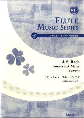 SF-044J.S.バッハ フルートソナタ イ長調BWV.1032 の画像