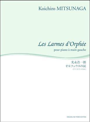 舘野泉 左手のピアノ・シリーズ オルフェウスの涙 ピアノ(左手)のために の画像