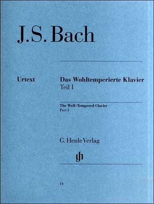 (14)バッハ 平均律クラヴィーア曲集(1) の画像