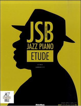 ジャズ・ピアノ・エチュード の画像