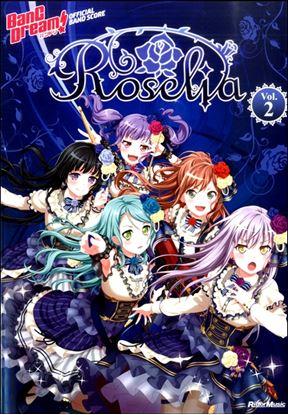 バンドリ! オフィシャル・バンドスコア Roselia Vol.2 の画像