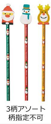 XJ2115-01消しゴム付鉛筆〈クリスマス〉30本BOX の画像