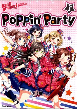 バンドリ!オフィシャル・バンドスコア Poppin'Party Vol.3 の画像