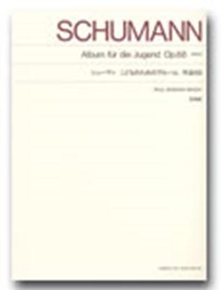 [標準版ピアノ楽譜]シューマン こどものためのアルバム 作品68 原典版 の画像