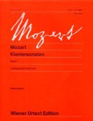 ウィーン原典版226 モーツァルト ピアノ・ソナタ集1 の画像