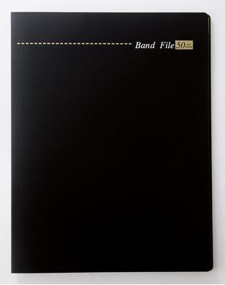 BF1815-01 バンドファイル(バインダータイプ・ブラック の画像