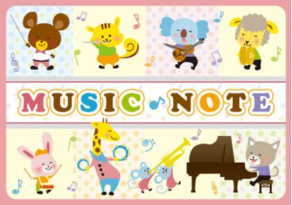 CN-28ミュージックノート 音楽会(シール付)【発注単位:10冊】 の画像