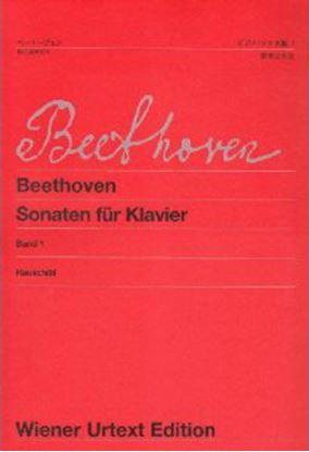 ウィーン原典版107 ベートーヴェン ピアノ・ソナタ集1 の画像