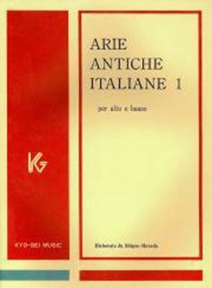 イタリア 古典声楽曲集 1/低声用 の画像