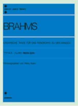 ブラームス ハンガリー舞曲集(連弾) BRAHMS の画像