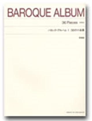 標準版 バロック・アルバム1 36の小品集 の画像
