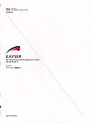 カイザー バイオリン練習曲2 KAYSER の画像