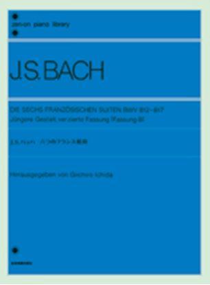 バッハ 6つのフランス組曲 J.S.BACH の画像