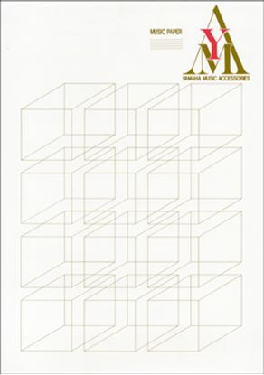 パート譜用五線紙12段(ハギトリ式) の画像