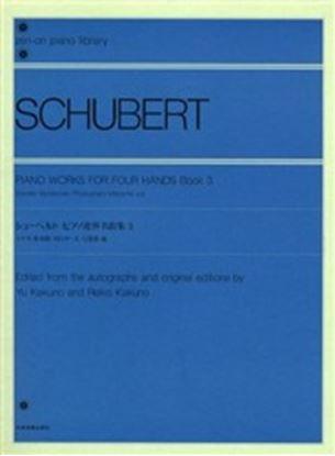 シューベルト ピアノ連弾名曲集3 SCHUBERT の画像