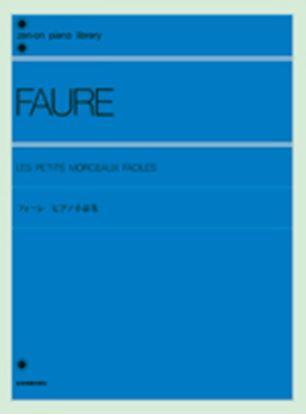 フォーレ ピアノ小品集 FAURE の画像