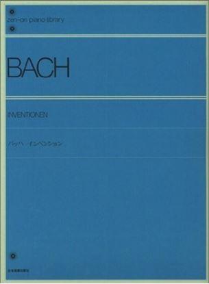 バッハ インベンション〔標準版〕 J.S.BACH の画像