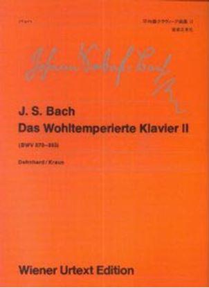ウィーン原典版051 バッハ 平均律クラヴィーア曲集2 の画像