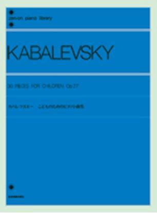 カバレフスキー こどものためのピアノ小曲集 作品27 KABALEVSKY の画像
