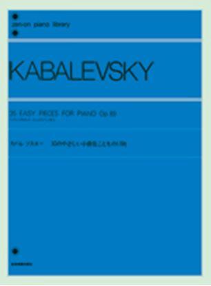 カバレフスキー 35のやさしい小曲集こどもの冒険 作品89 KABALEVSKY の画像