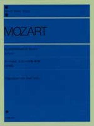 モーツァルト ピアノソナタ集 1 (原典版) W.A.MOZART の画像