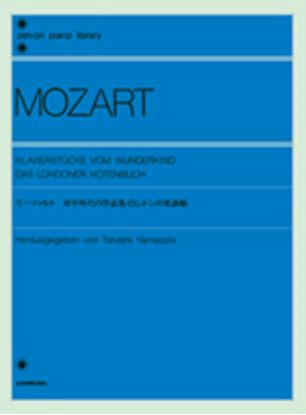 モーツァルト 幼年時代の作品集・ ロンドンの楽譜帳 W.A.MOZART の画像