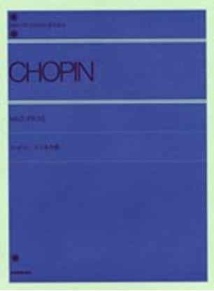 ショパン マズルカ集 CHOPIN の画像