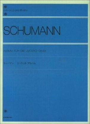 シューマン ユーゲントアルバム OP.68 SCHUMANN の画像