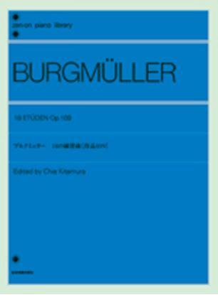 ブルグミュラー 18の練習曲 作品109【標準版】 BURGMULLER の画像