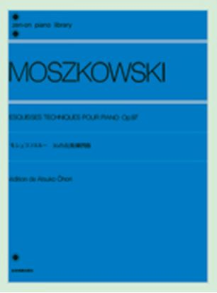 モシュコフスキー 16の技術練習曲 作品97 MOSZKOWSKI の画像