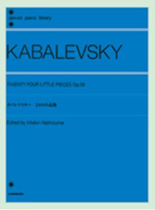カバレフスキー 24の小品集 Op.39 の画像