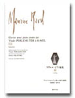 ラヴェル ピアノ曲集3 ソナチネ の画像