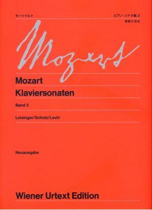ウィーン原典版227 モーツァルト ピアノ・ソナタ集2 新訂版 の画像