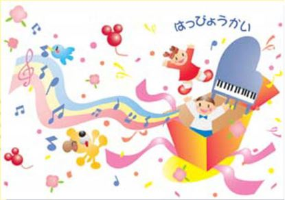 プログラム台紙 CD-7(おもちゃ箱)【発注単位:10】 の画像