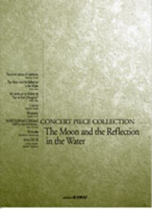 CONCERT PIECE COLLECTION/二つの月 の画像