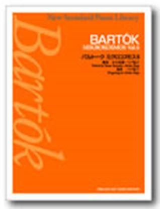 ニュー・スタンダード・ピアノ曲集 バルトーク ミクロコスモス6 の画像